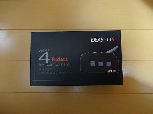 Excelvan EJEAS-TTS 中華インカムもデュアルチップの時代へ