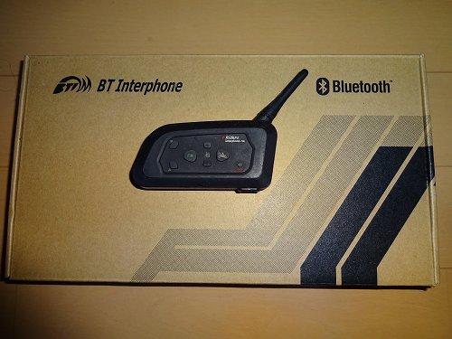 中華インカム「4Riders Interphone V4」のレビュー 6Ridersとあわせて激安でグループ通話!