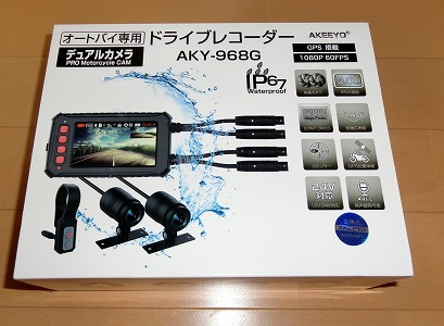 AKY-968G