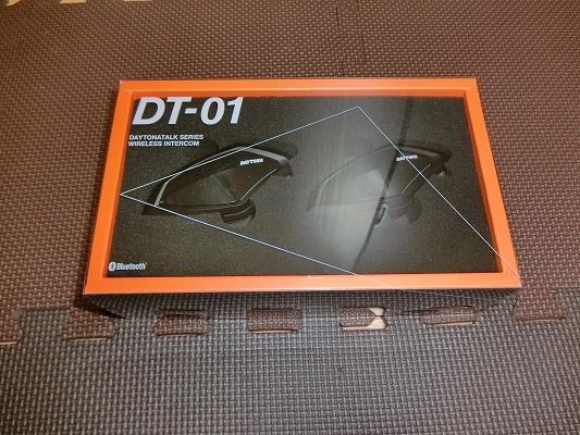 これぞデイトナ!自動経路制御を搭載した激安ハイエンド DT-01をレビュー