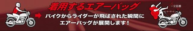 2013ss_system-j.jpg