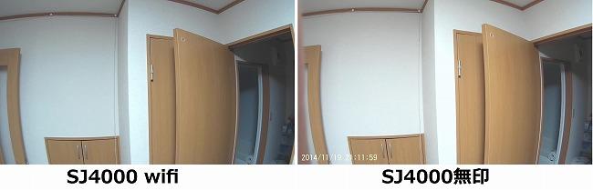 SJ4000wifi無印比較