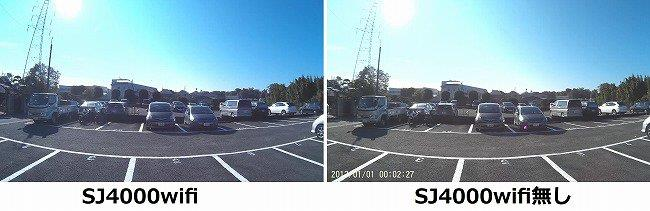 昼の駐車場で比較