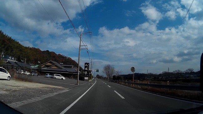 愛媛県今治市~松山市 高縄山ドライブ
