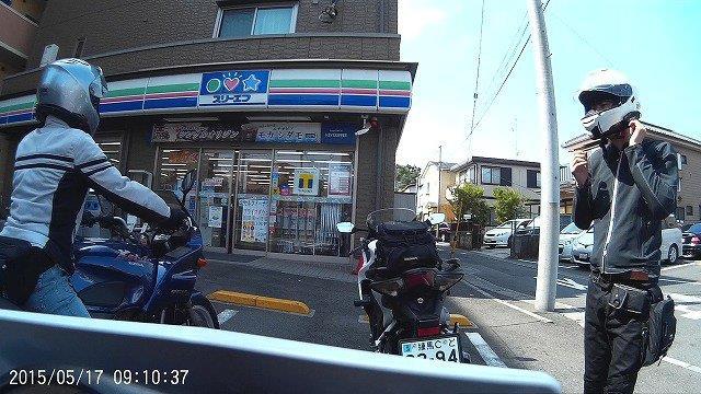 神奈川、山梨の定番ルート 裏道志ツーリング