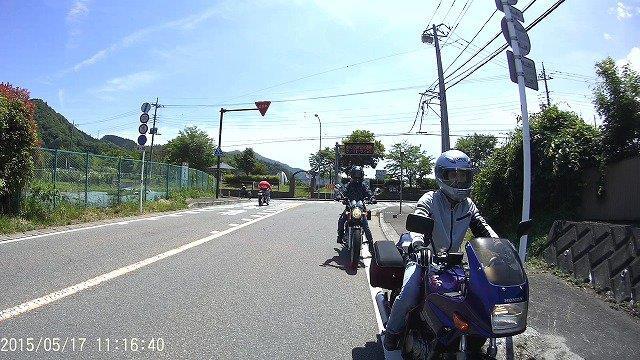 07-宮ヶ瀬出発