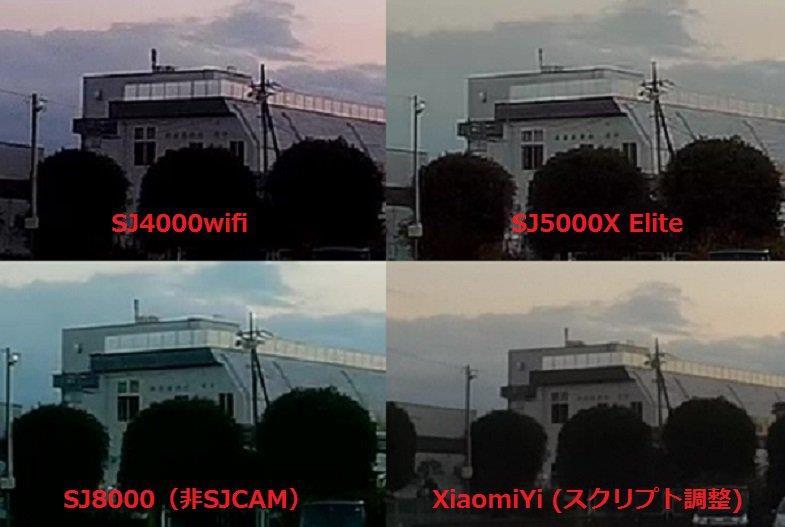 1-SJ5000X昼比較 拡大