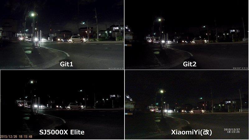 夜間の画質比較