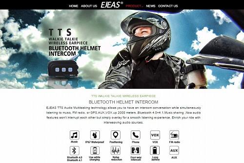 シンセンEJEASテクノロジー株式会社のサイト