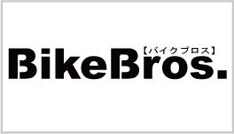 バイクブロスロゴ