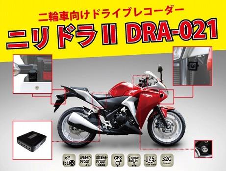 DRA-021