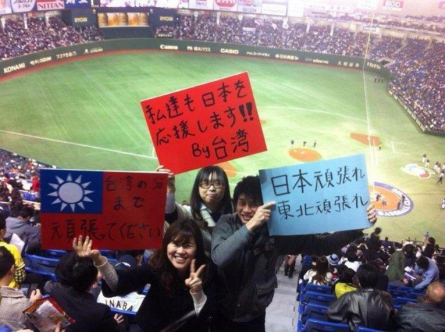 自由気ままに2泊3日の台湾旅行 【1日目】