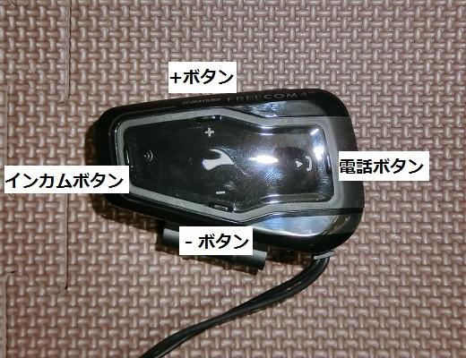 CIMG3445-5.jpg