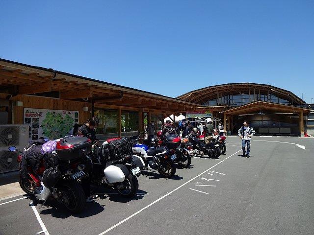 新城道の駅