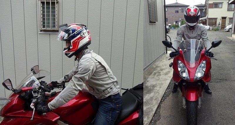 被ってバイクにまたがる