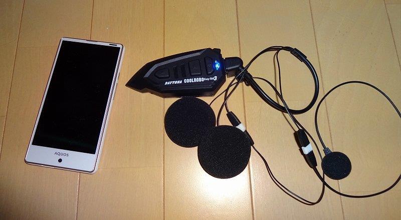 イージートーク3とスマホを接続して音質確認