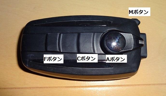 側面のボタン