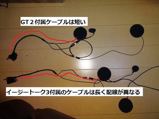 DSC01396-2.jpg