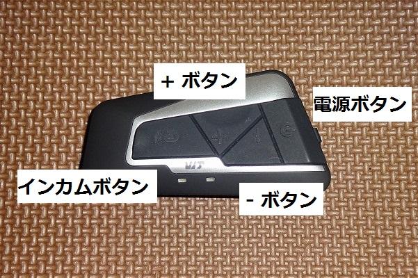DSC03028-sousa.jpg