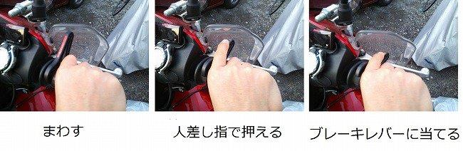 DSC_0792-2.jpg