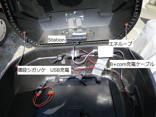 B+com Station(GTS216)のレビュー