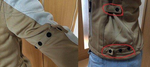 ばたつき防止のボタン