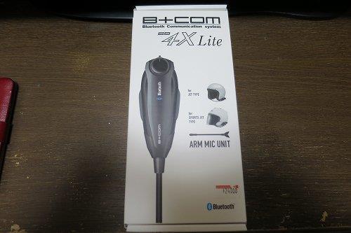 裏技で音楽とインカム通話の併用が可能!B+com SB4X Liteのレビュー