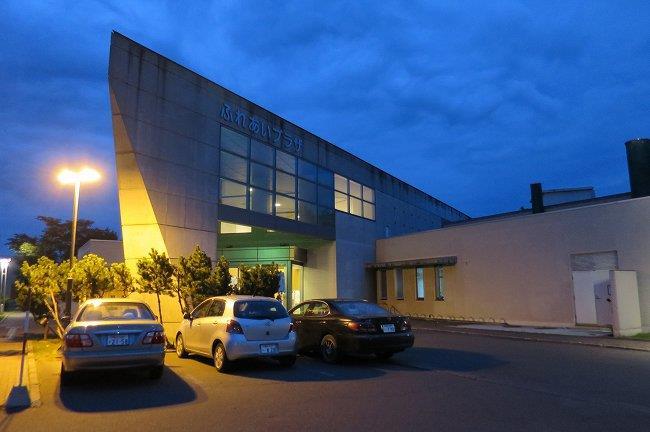 士幌町健康増進センターふれあいプラザ