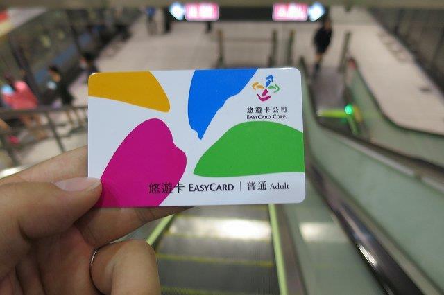 EasyCard