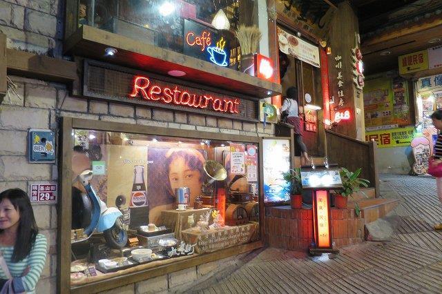 昭和な喫茶店