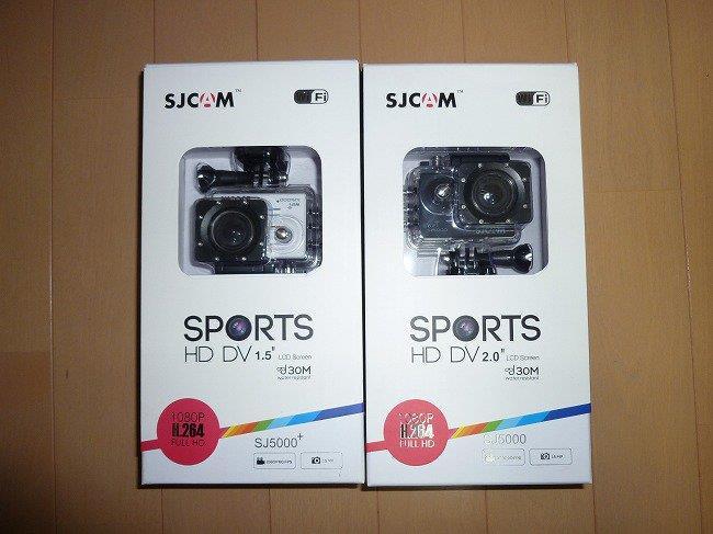 SJ5000Plus、SJ5000wifiが到着したので、SJ4000と比較!