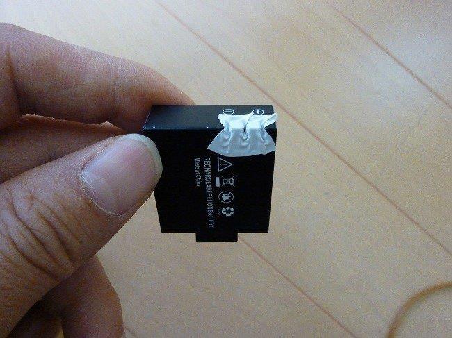 バッテリーの保護シール