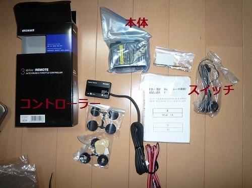 P1060983-2.jpg