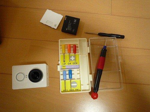 小米(Xiaomi)シャオミ Yi アクションカメラ ピントが甘い場合のレンズ調整
