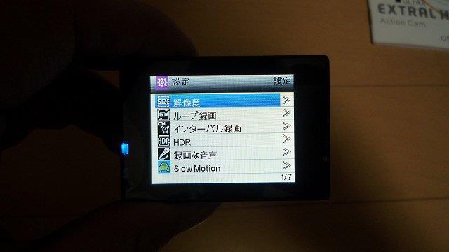 P1070803.jpg