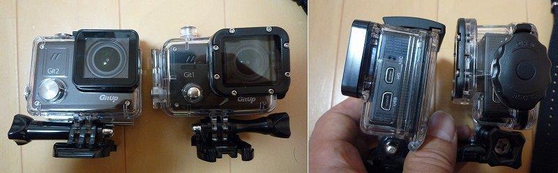 GoPro4と全く同じ