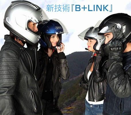 B+Link