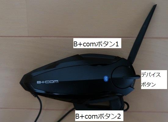 SB6Xtest61.jpg