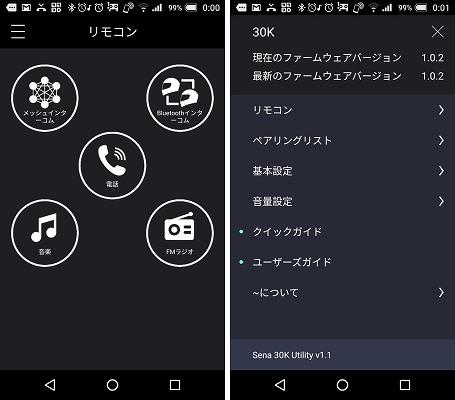 Screenshot_20180319-000058.jpg