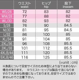 WJ737_size.jpg