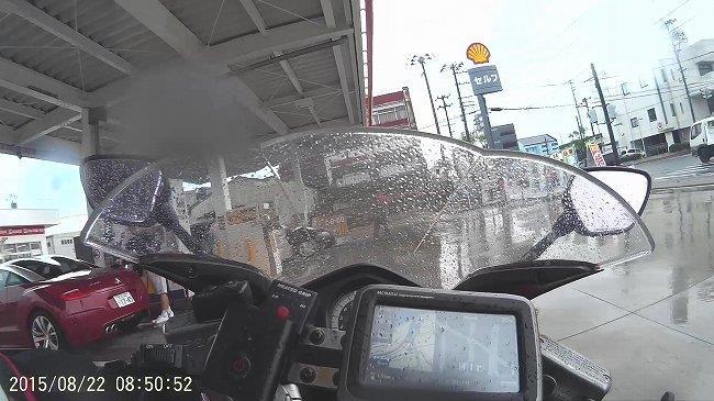 新潟市内で給油