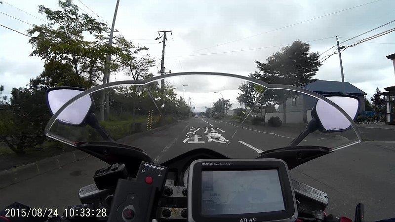道路にシカ注意の注意書き