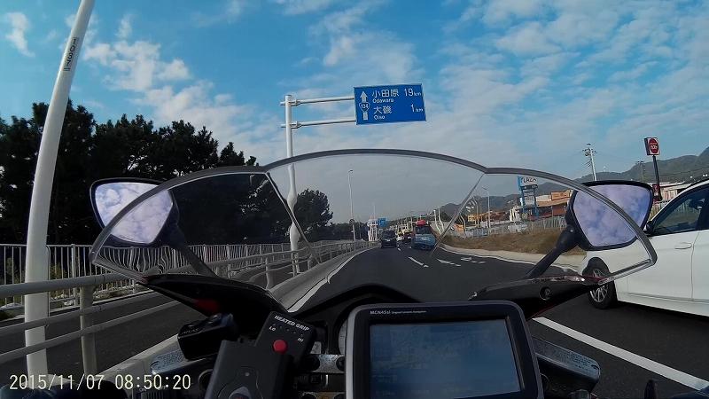 西湘バイパス入口