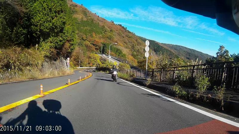 遠くに箱根新道