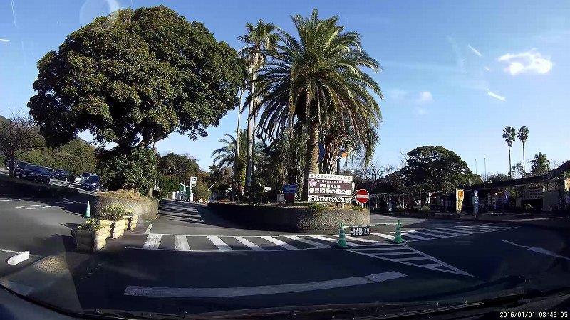 伊豆海洋公園の駐車場