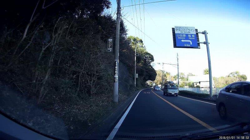 反対車線は渋滞