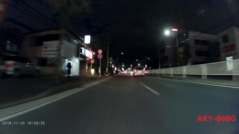 AKY-868G夜の画質