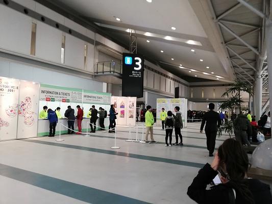 東京モーターサイクルショー 9時30分時点