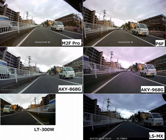 リアカメラ 昼の画質比較