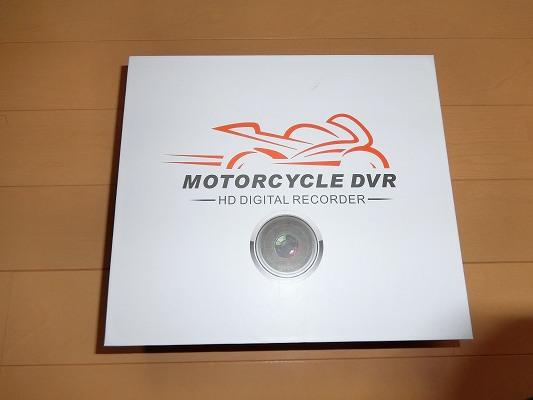 高画質、超広角バイク用ドラレコ VSYSTOブランド M2F Proのレビュー